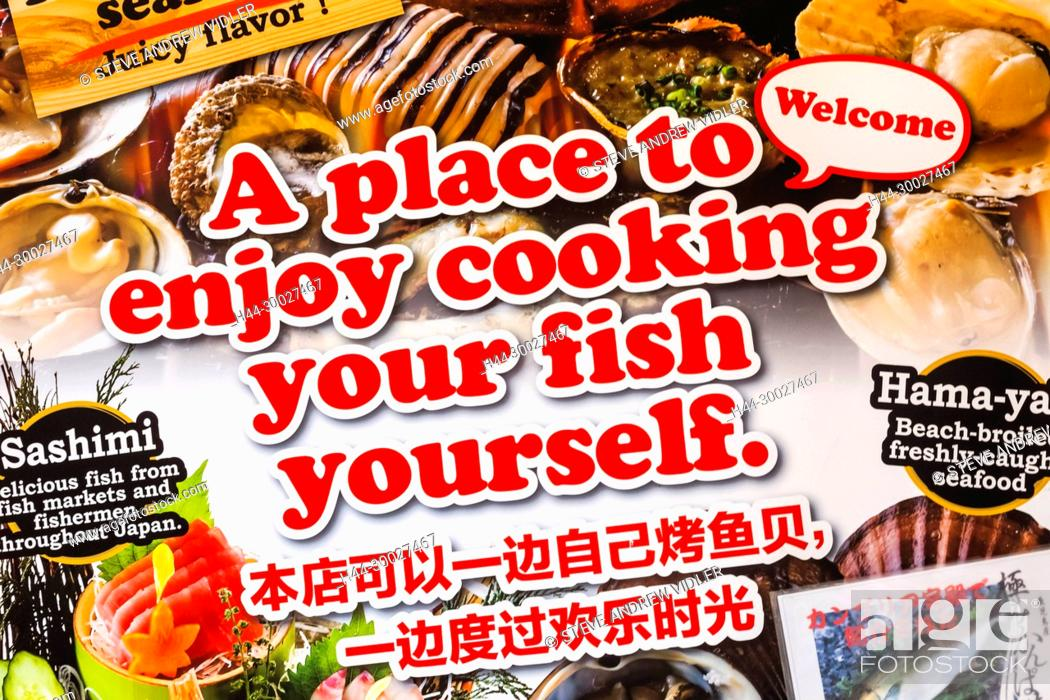 Japan Hoshu Tokyo Seafood Restaurant Advertising Poster Stock Photo Picture And Rights Managed Image Pic H44 30027467 Agefotostock