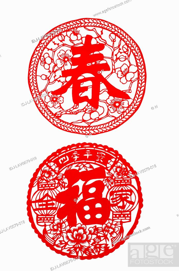 Stock Photo: Chinese new year paper cutouts of wall hangings.