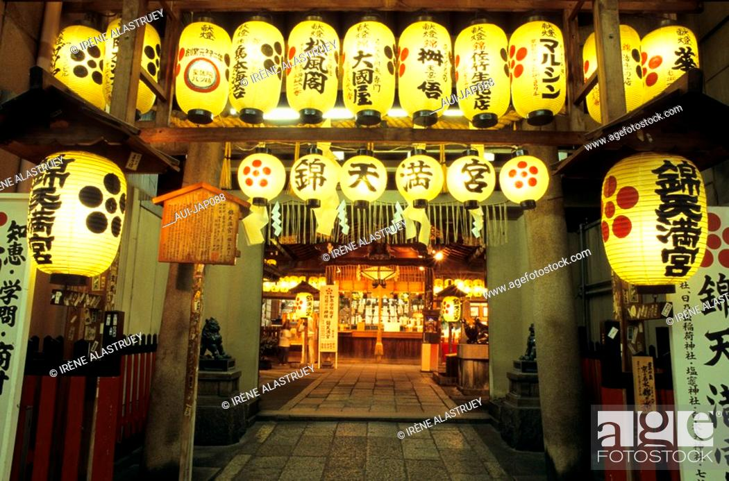 Stock Photo: Japan - Kyoto - Higashiyama District - Sanctuary.