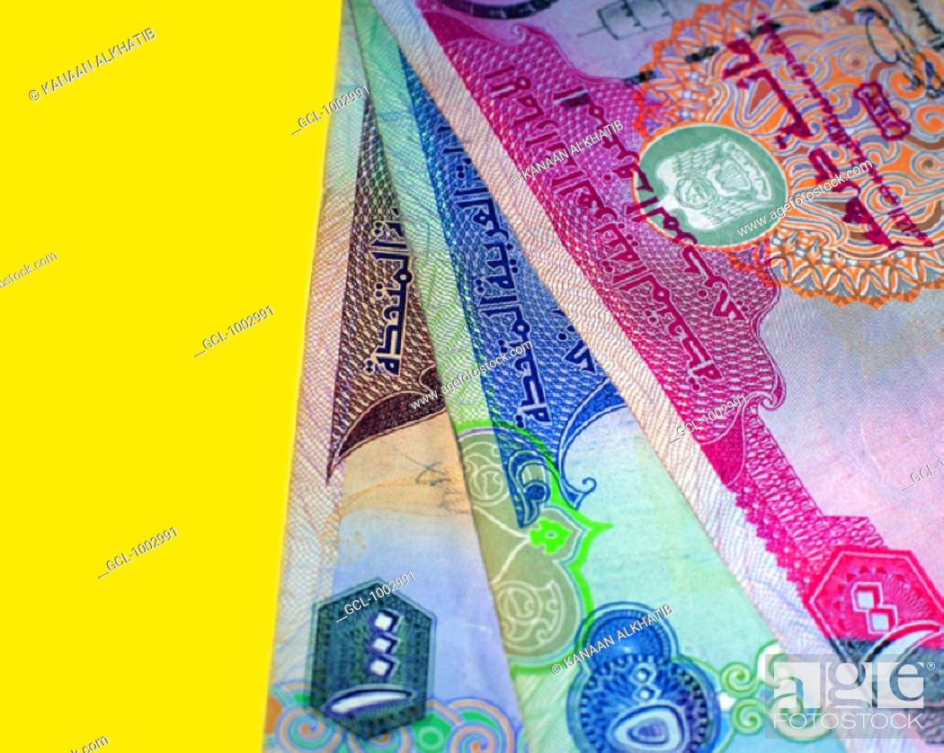 Stock Photo: United Arab Emirates banknotes.