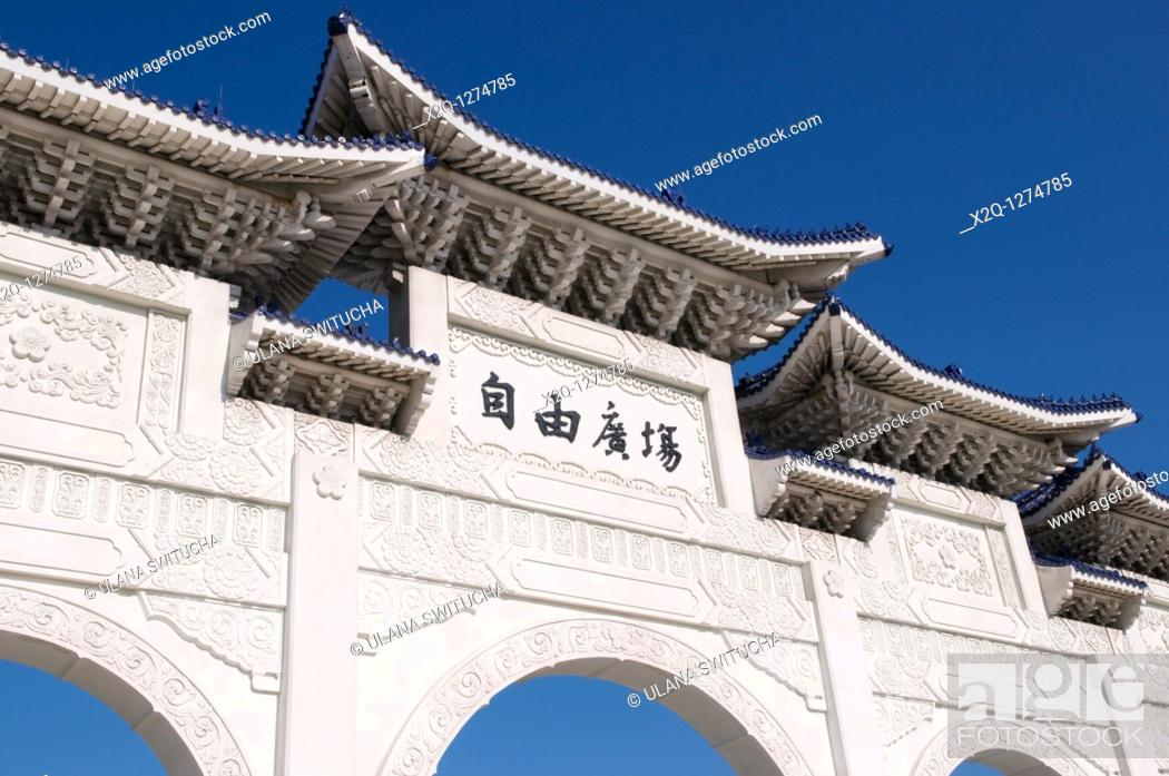 Stock Photo: Gate of the Chiang Kai-shek Memorial Hall Taipei Taiwan.
