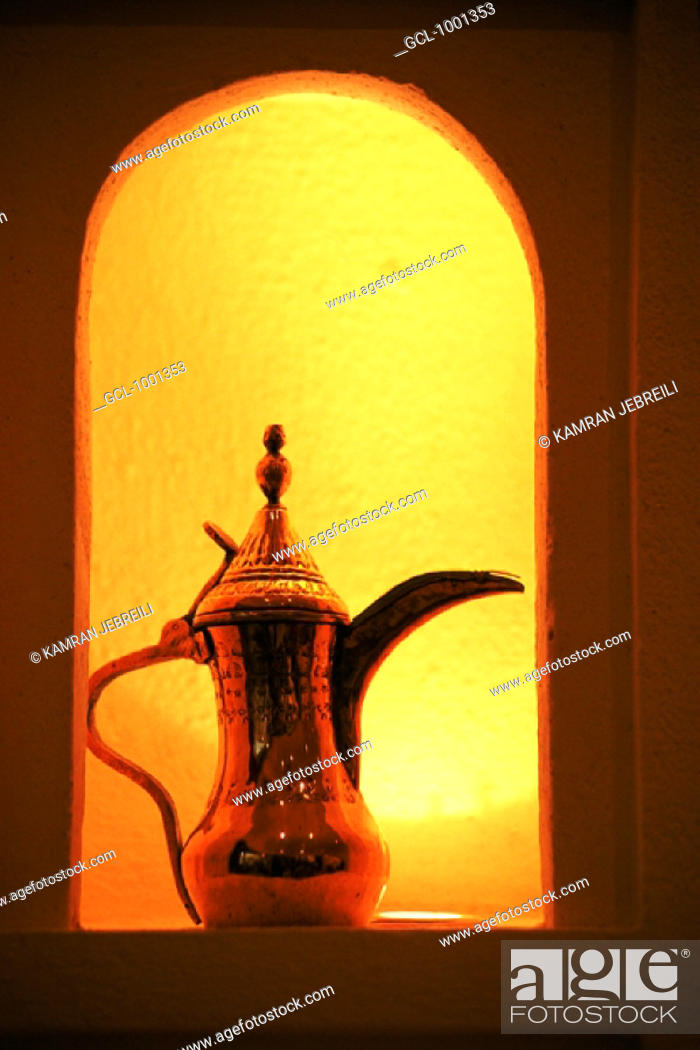 Stock Photo: Traditional Arabic coffee pot (Dallah).