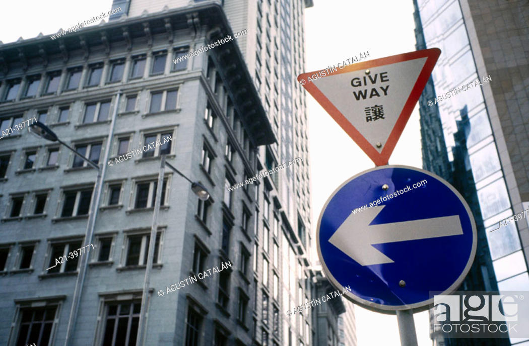 Stock Photo: Give Way. Hong Kong. China.