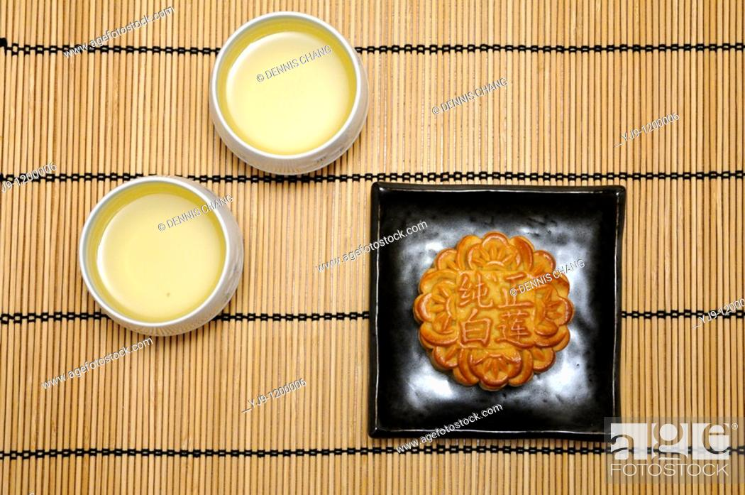 Stock Photo: Chinese mooncake for the mid-autumn or moon festival.