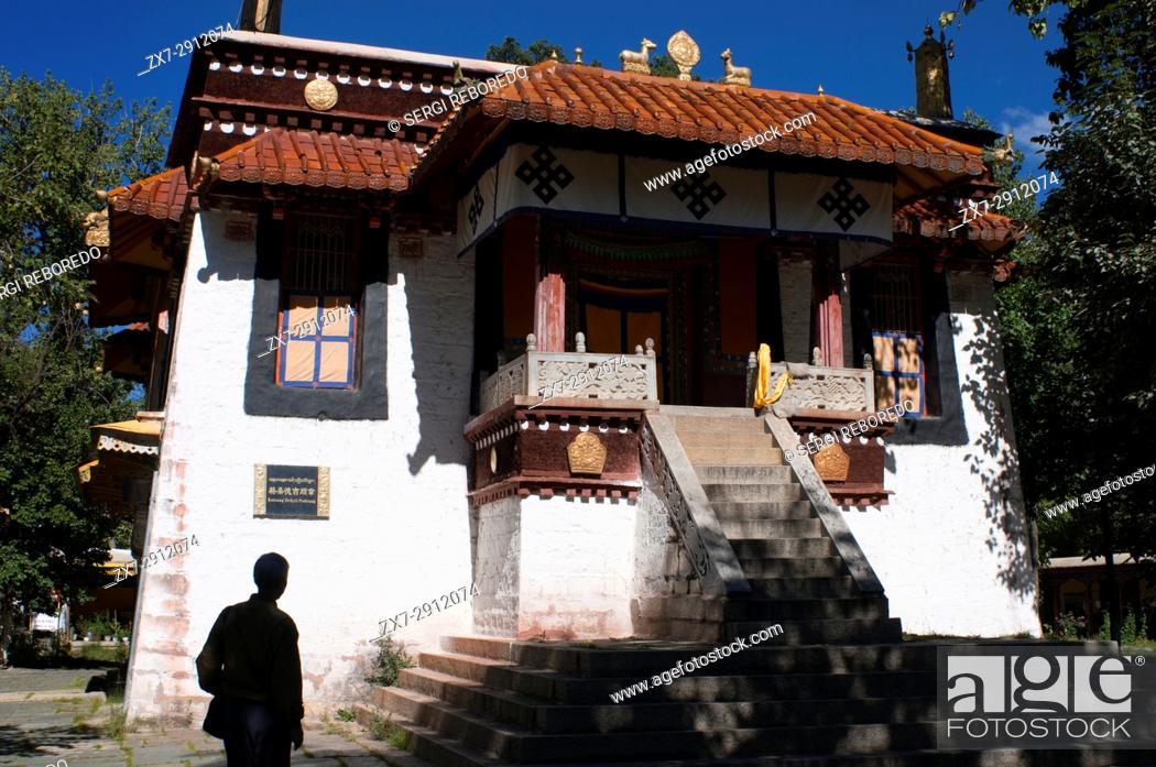 Stock Photo: Norbulingka Palace or summer palace, Lhasa, Tibet (Xizang, China). The palace served as the traditional summer residence of the successive Dalai Lamas from the.