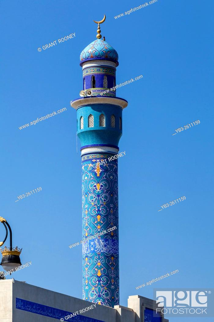 Stock Photo: The Minaret Of The Al Lawatiya Mosque, Muttrah, Muscat, Sultanate Of Oman.