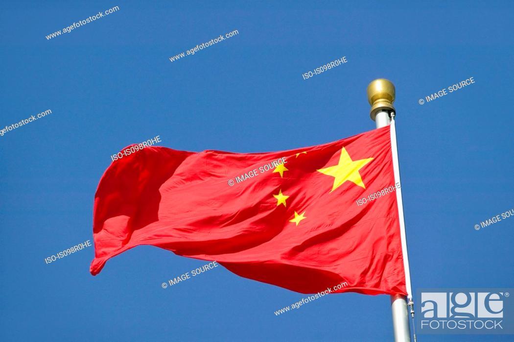 Stock Photo: Chinese flag.