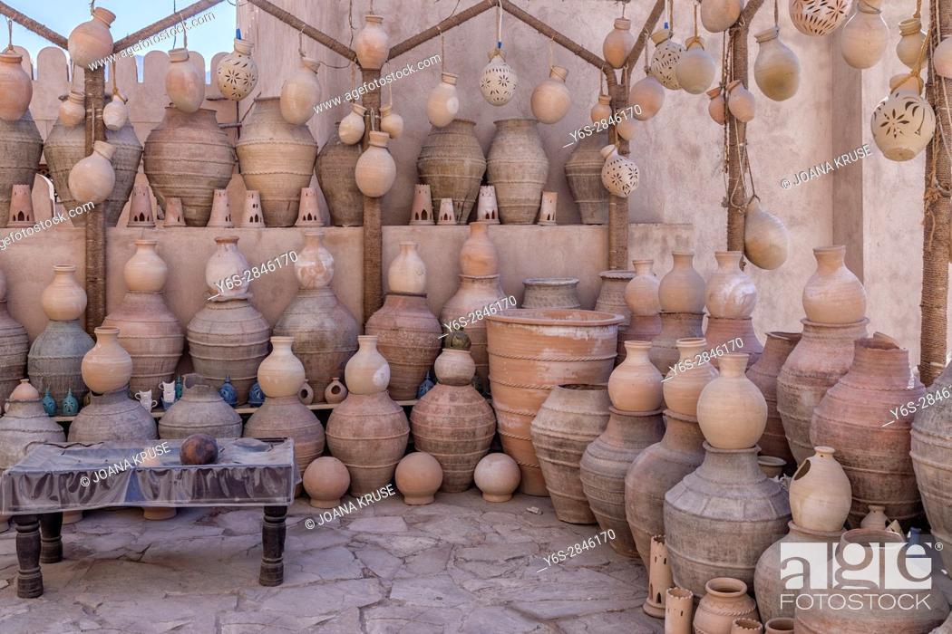 Stock Photo: Souq in Nizwa, Oman, Middle East, Asia.