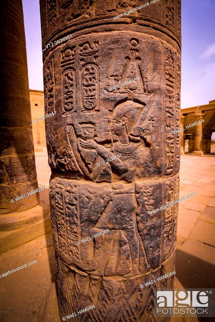 Stock Photo: Temple of Philae, Aswan, Egypt.