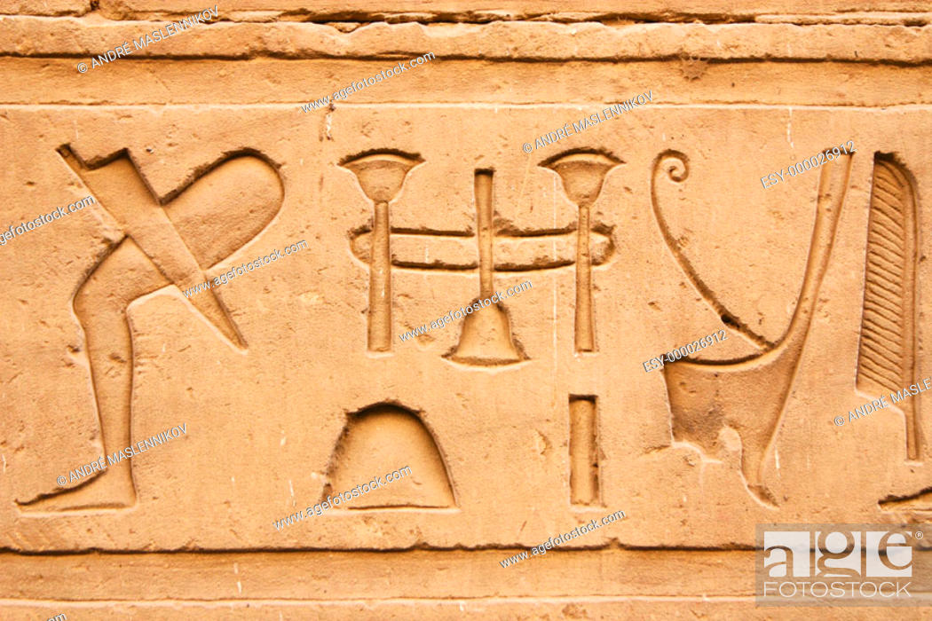 Stock Photo: Hieroglyphs on the walls of Horus temple. Edfu. Egypt.