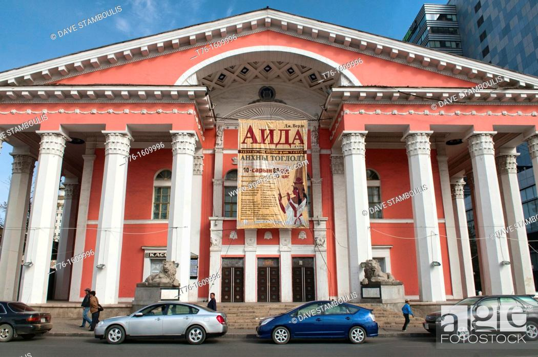 Stock Photo: classical architecture at the opera house in Ulan Baatar, Mongolia.