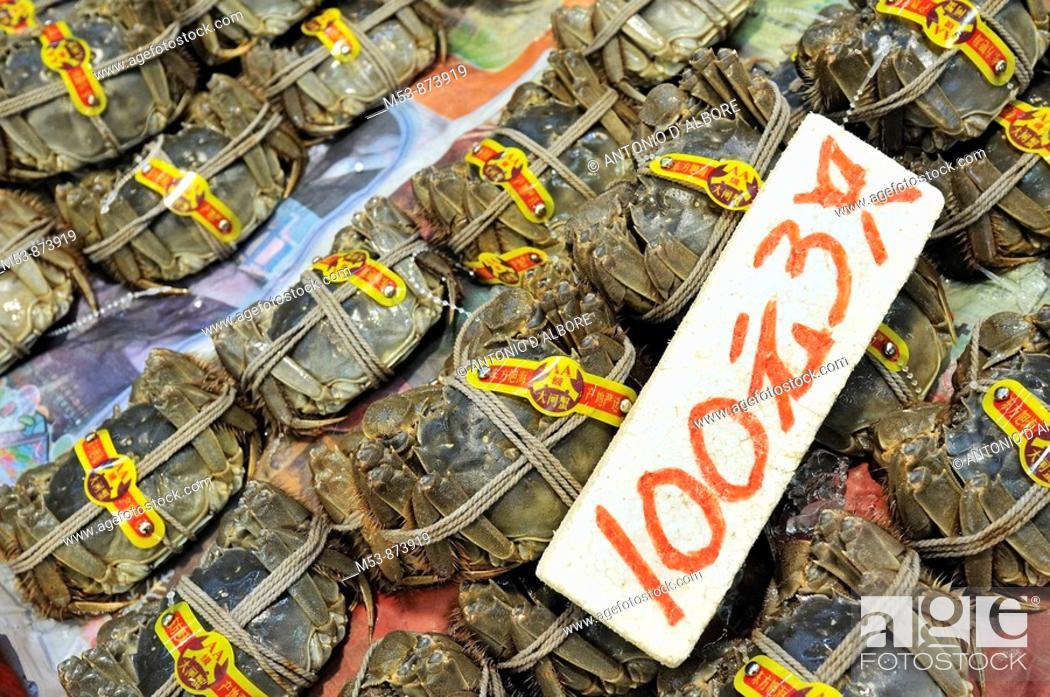 Stock Photo: live crabs on sale at fa yuen street market in mong kok  Yau Tsim Mong District  Kowloon Peninsula  hong kong  china  asia.