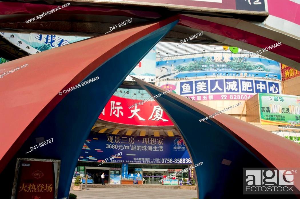 Stock Photo: asia, china, Guangdong, Zhuhai 2008.
