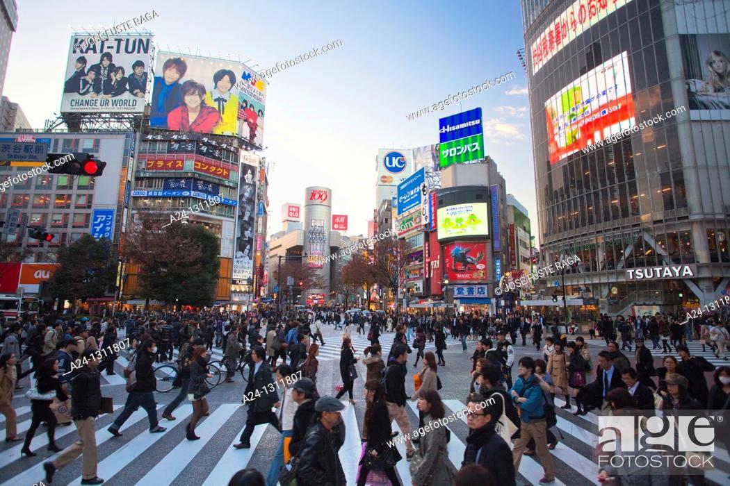 Stock Photo: Tokyo City, Shibuya District.