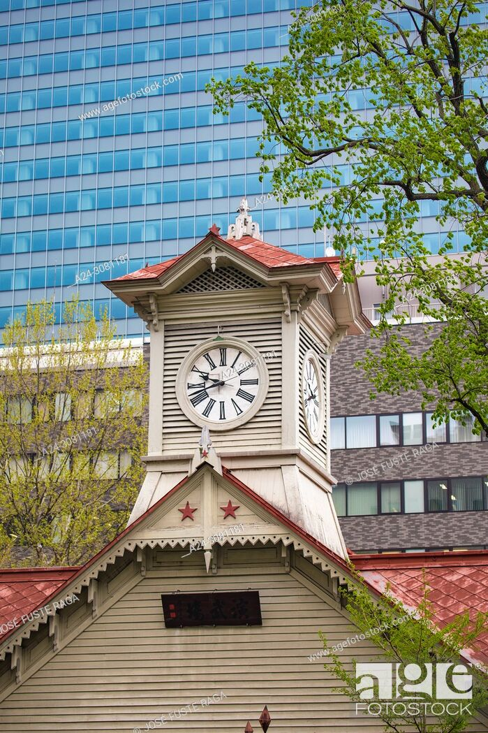 Imagen: Japan, Sapporo City, The Clock Tower.