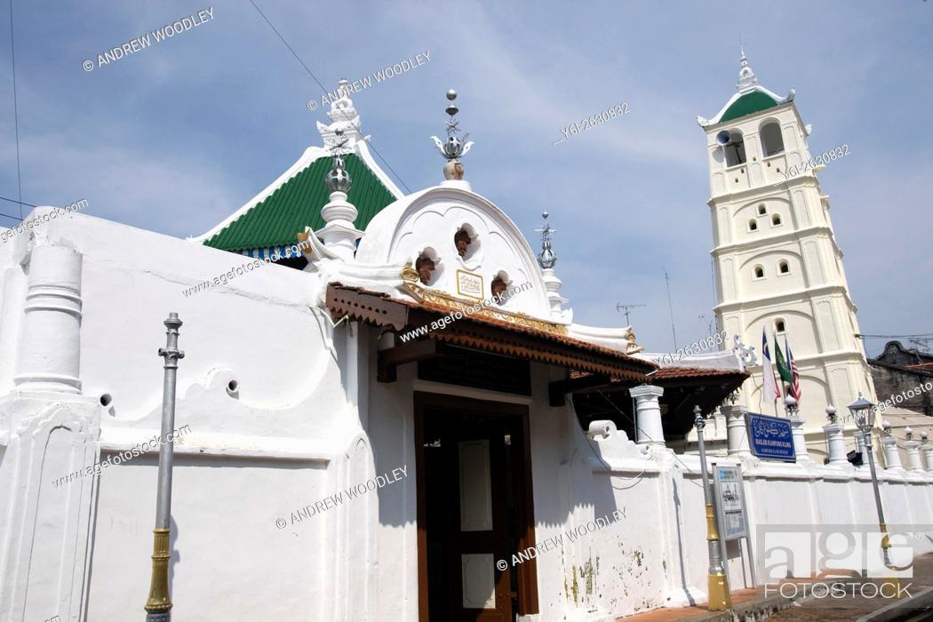 Stock Photo: Kampung Kling historic mosque Malacca Malaysia.