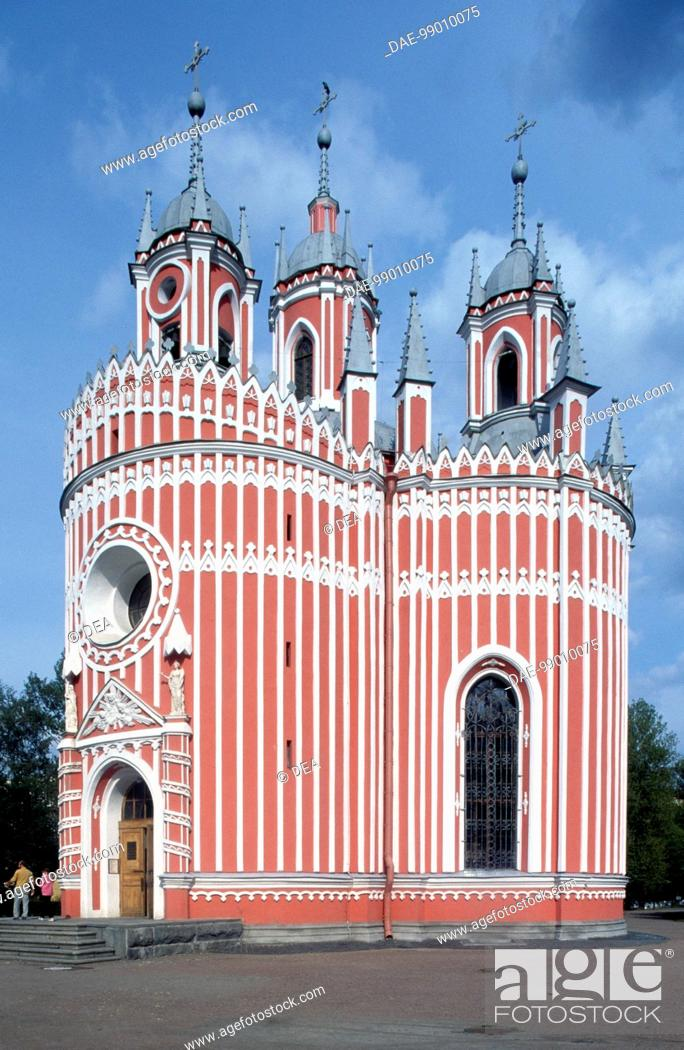 Stock Photo: The neo-gothic Chesme Church, St Petersburg, by architect Yury Felten. Russia, 18th century.