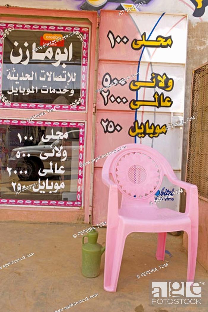 Stock Photo: Sudan, Khartum, mobile phone for sale.