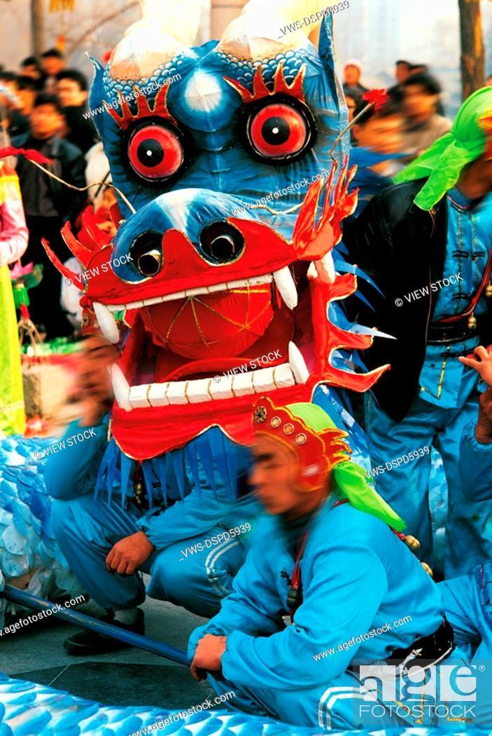 Stock Photo: Dragon Dancing.
