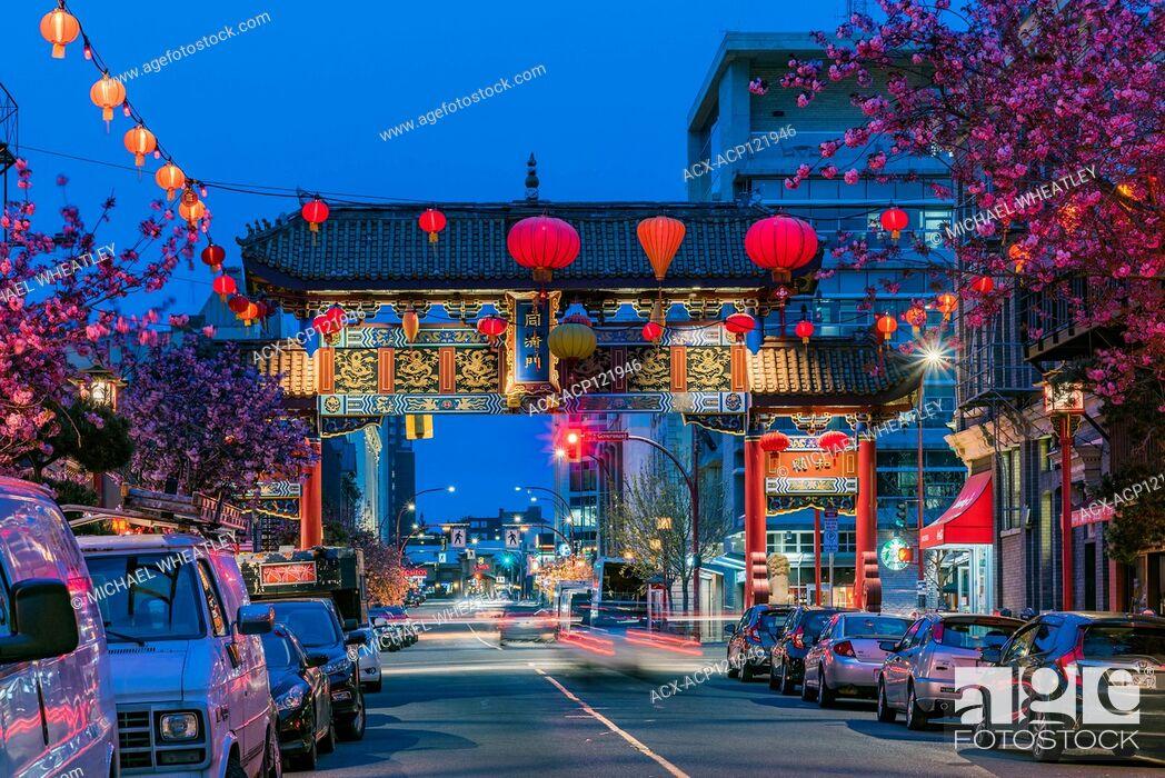 Stock Photo: Gate of Harmonious Interest, Fisgard Street, Chinatown, Victoria, British Columbia, Canada.
