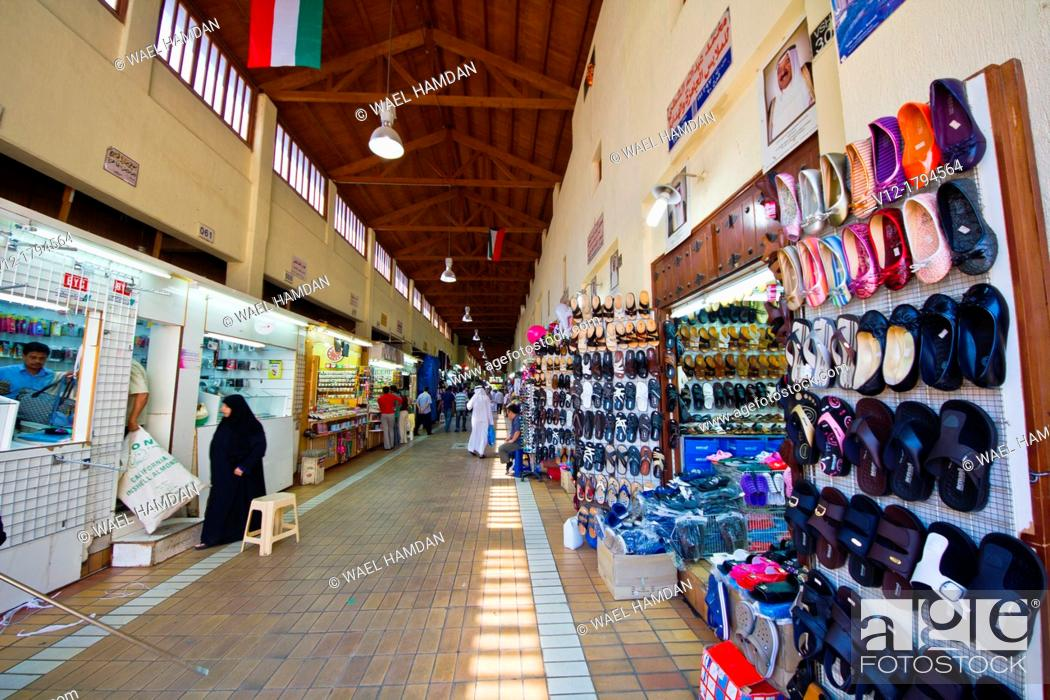 Souq,local market in Kuwait city, Stock Photo, Picture And Rights