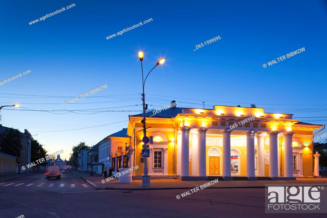 Stock Photo: Russia, Kostroma Oblast, Golden Ring, Kostroma, Susaninskaya Square, Kostroma Museum of History, Art and Architecture, evening.