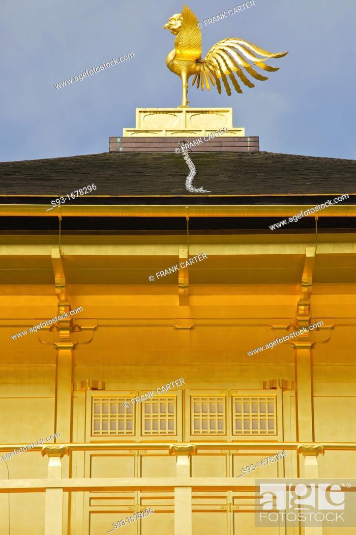 Stock Photo: A view of Kingaku-ji temple.