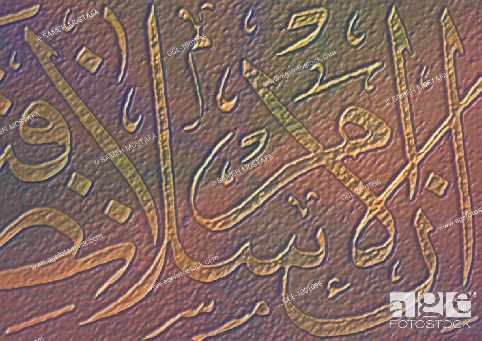 Stock Photo: Antique Arabian background.
