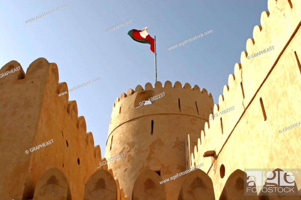 Stock Photo: castle in Bawshar, Oman.