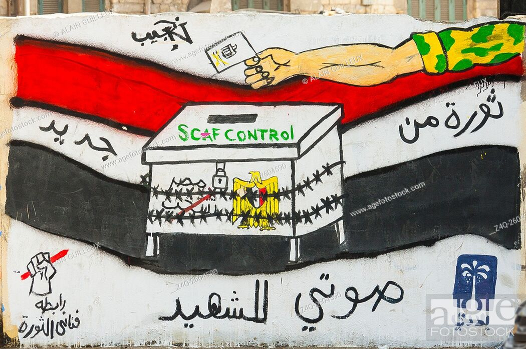Stock Photo: Egypt, Cairo, graffiti of the Egyptian revolution nearby Mohamed Mahmoud Street. It says elections are totally under the control of the army.