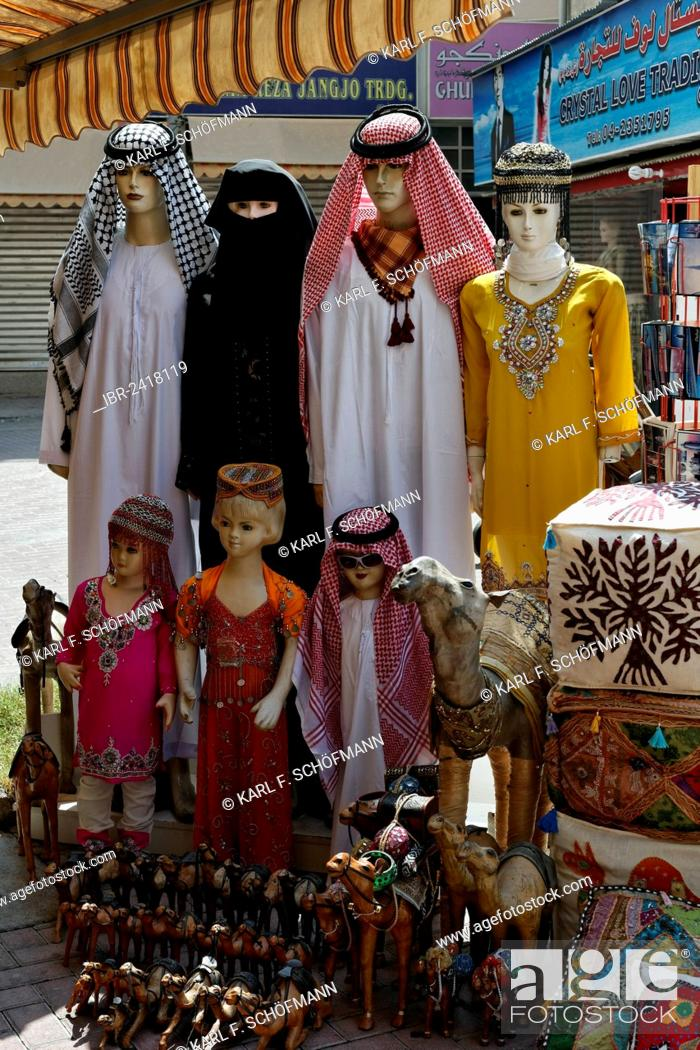 Ihram Kids For Sale Dubai: Mannequins Wearing Traditional Arabic Clothing For Sale