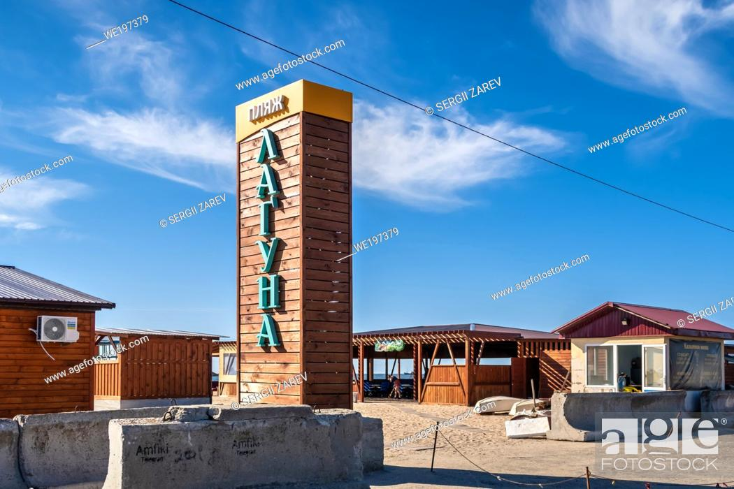 Stock Photo: Berdyansk, Ukraine 07. 24. 2020. Recreation center Laguna on the Berdyansk Spit, Ukraine, on a sunny summer morning.