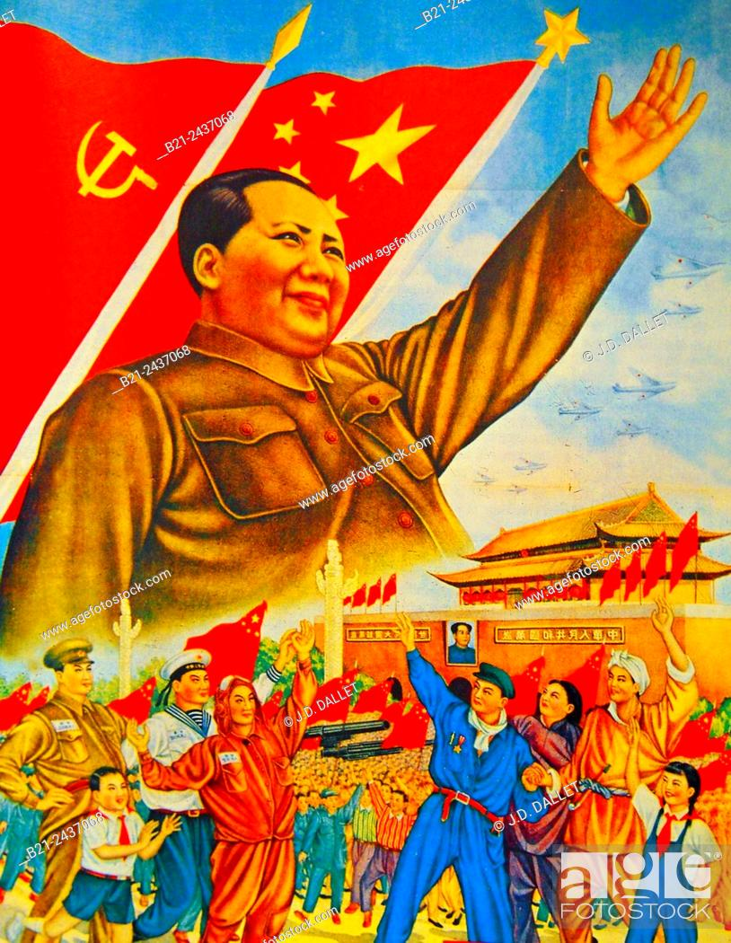 "Stock Photo: China- Propaganda poster, 1949 : """"All unite behind Mao""""."