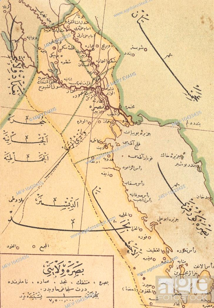 Ottoman Turkish Map of the southern province of Iraq and the ... on sudan area map, kowloon area map, bahrain area map, syrian area map, ghana area map, tahiti area map, mosul area map, kashmir area map, jordan area map, north america area map, gaza strip area map, tunisia area map, doha area map, kurdistan area map, madagascar area map, haiti area map, new zealand area map, south pole area map, kuala lumpur area map, uzbekistan area map,