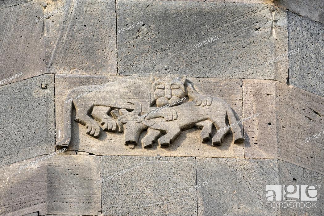 Stock Photo: Decoration of Surp Stepanos churc of Tanahat monastery in Vayots Dzor Province in Armenia.