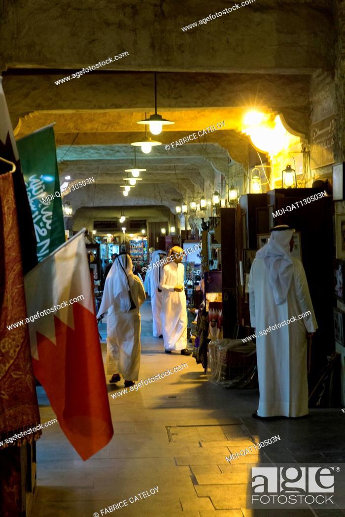 Imagen: Qatar - Doha - Souk Waqif - Shop in the souk.