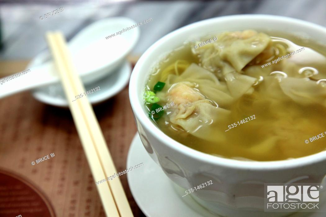Stock Photo: Wanton noodles served in a local restaurant, Macau, China.