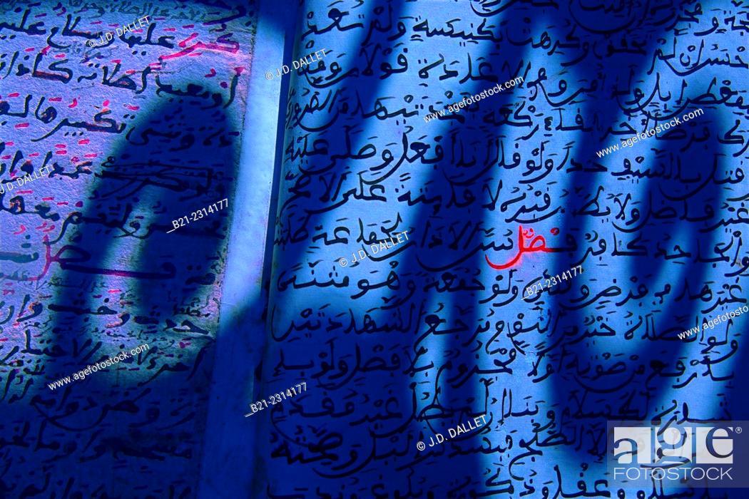 Stock Photo: 18th century book in Arabic. Religion-law.