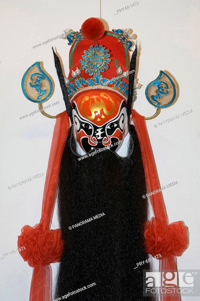 Stock Photo: Close up of Beijing opera mask.
