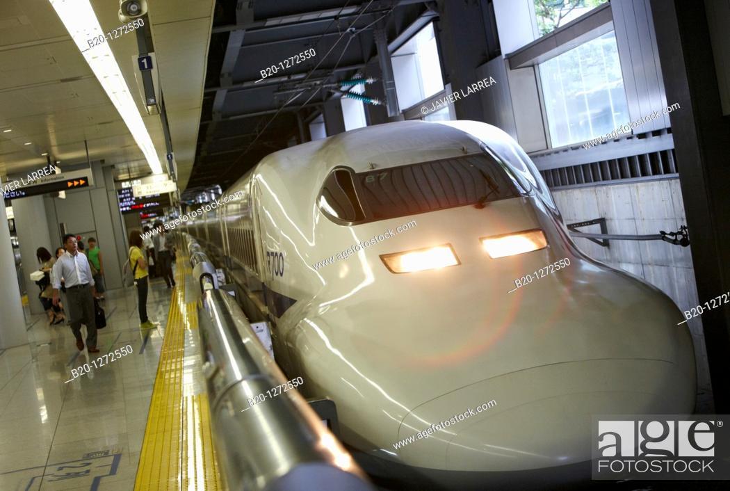 Stock Photo: Shinkansen, Railway station, Shinjuku, Tokyo, Japan.