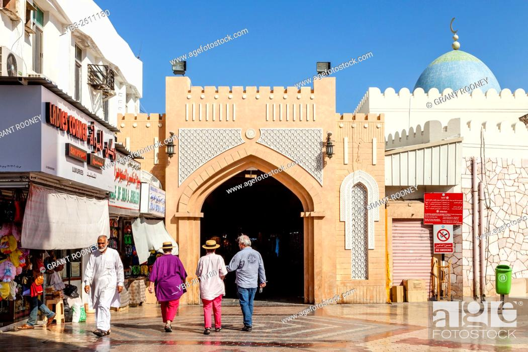 The Entrance To Muttrah Souk (Al Dhalam), Muttrah, Muscat
