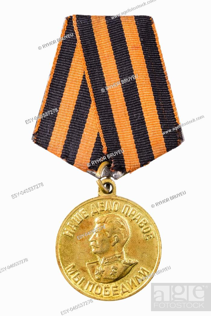 Imagen: Russian (soviet) medal for participation in the Second World War on white isolated background.