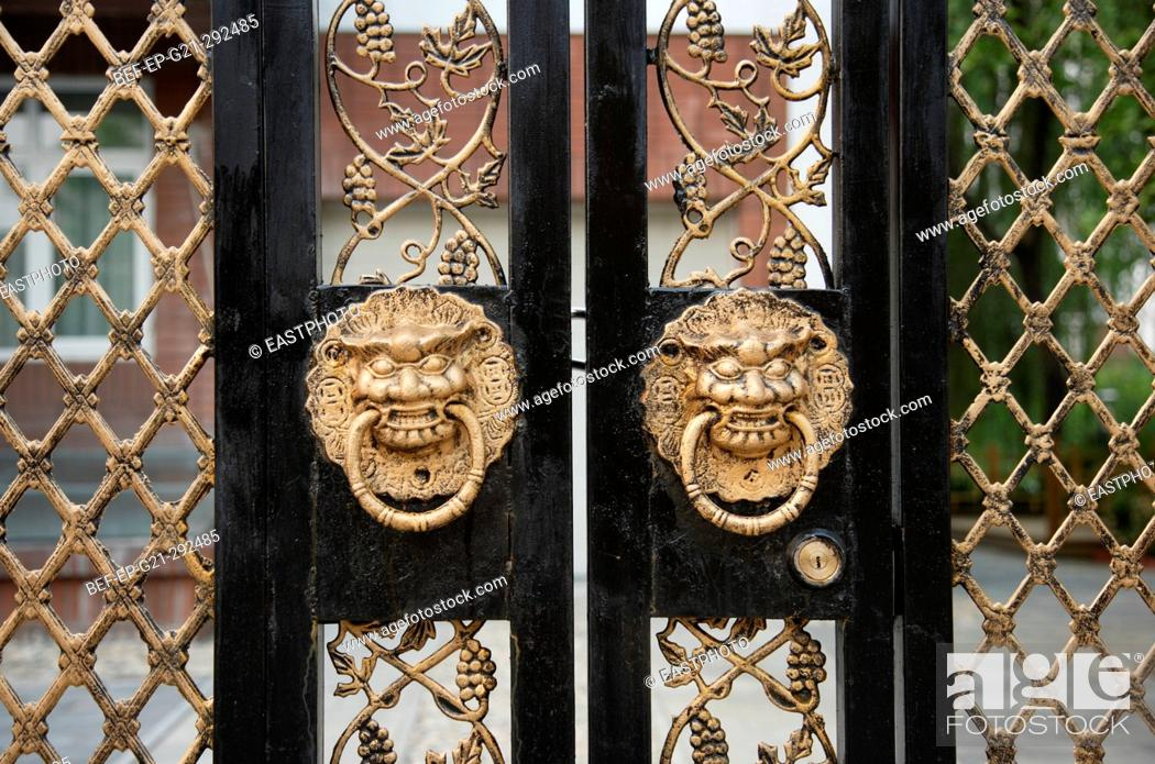 Stock Photo: a close-up view of a gate.