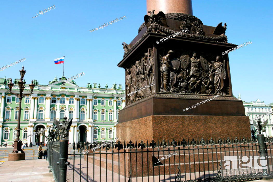 Stock Photo: Aleksander column at Dvortsovaya Ploshchad or Palace Square in front of Winter Palace with The Hermitage Museum, St. Petersburg, Russia. Russian flag.