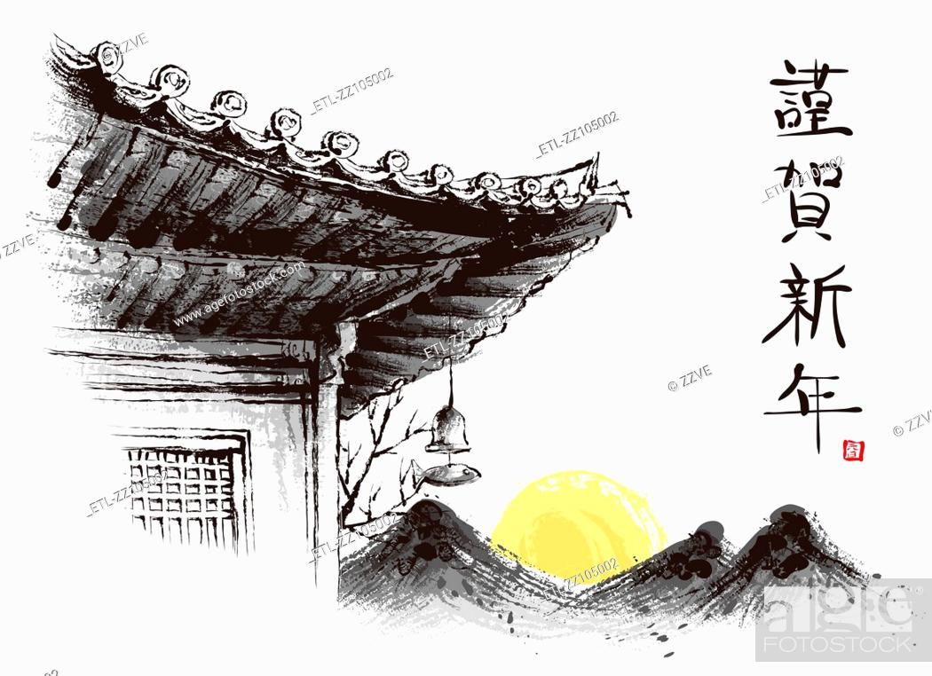 Stock Photo: Sketch of Building Exterior with Scenery.