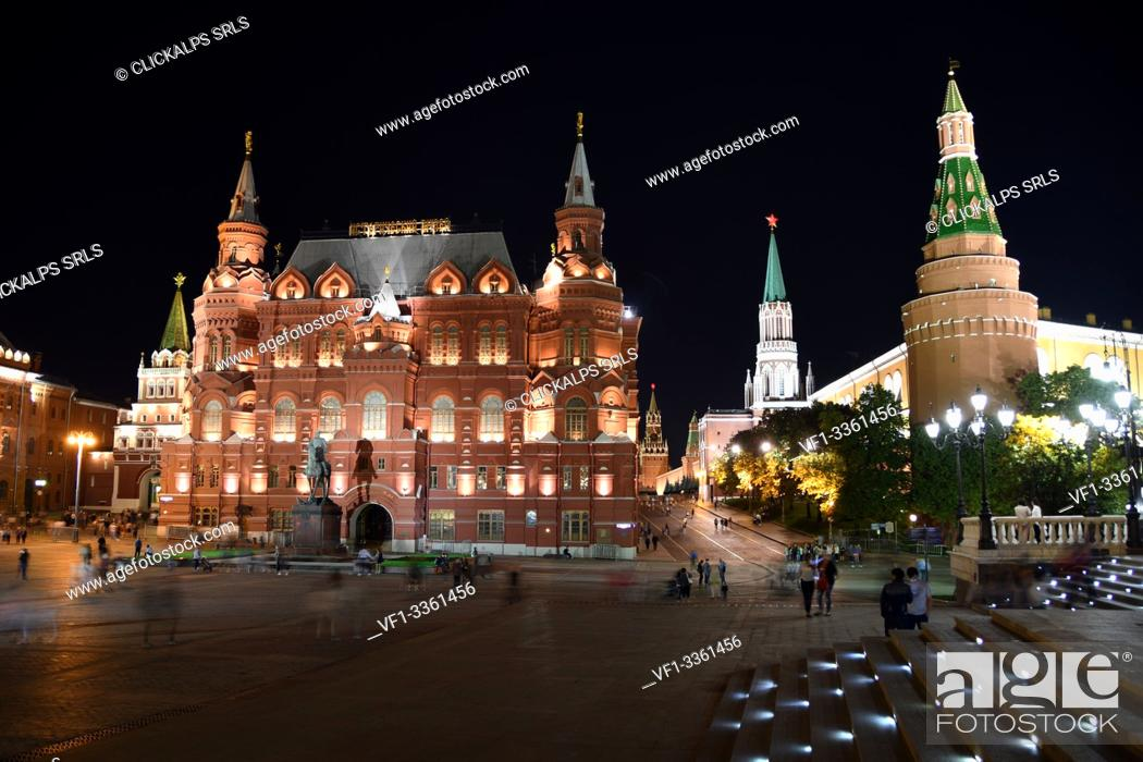 Stock Photo: Night view of State Historical Museum and Kremlin, Moscow, Russia.