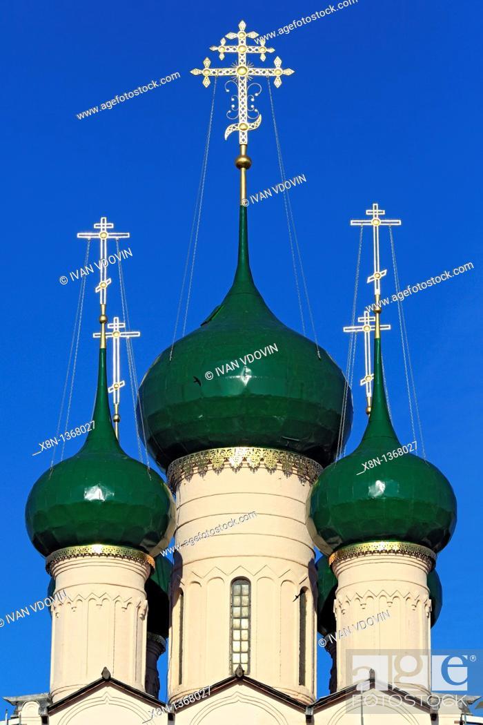 Stock Photo: Church of St  John the Theologian 1683, Rostov, Yaroslavl region, Russia.