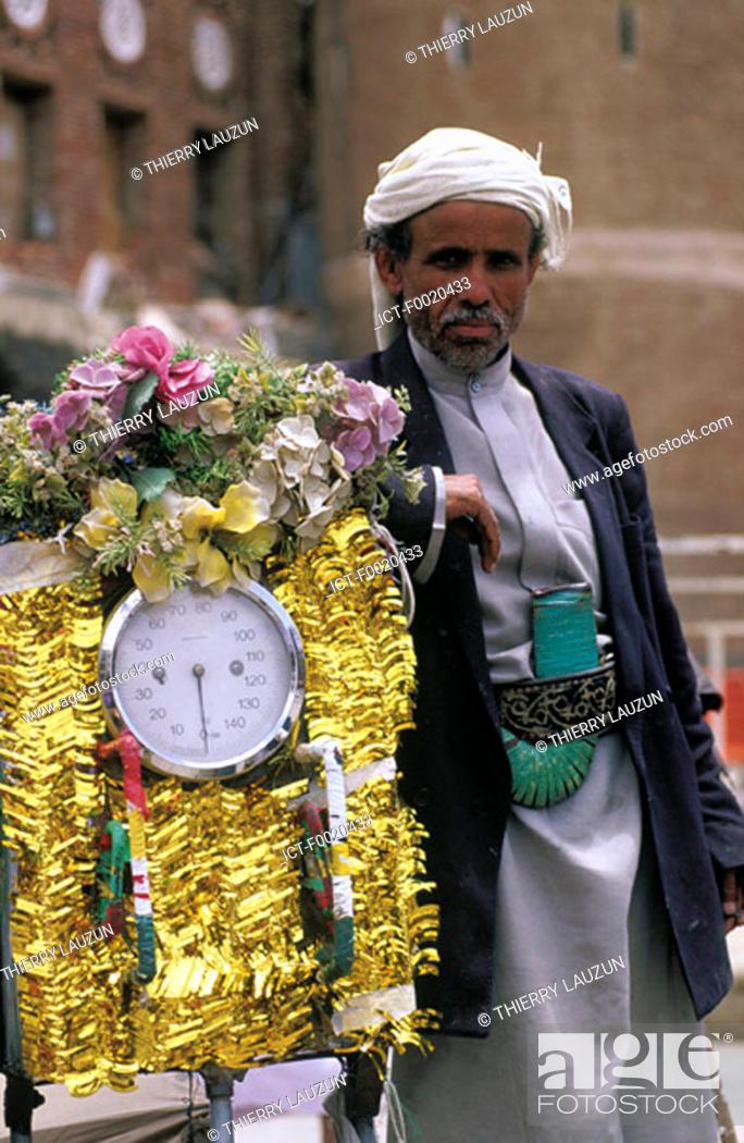 Stock Photo: Yemen, Sanaa, Bab el Yaman.