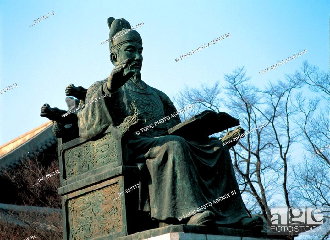 Stock Photo: Statue Of King Sejong the Great,Korea.