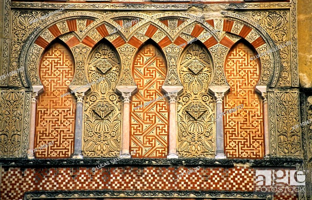 Stock Photo: Cordoba Andalusia  Spain:details of the exterior Mosque-cathedral's walls, in Torrijos street.